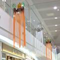 エアポートウォーク名古屋のハロウィン装飾 - 3