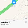 写真: iOS 10.1の地図アプリで、高速バス(中央道桃花台)の交通案内も表示! - 1