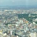 写真: ミッドランドスクエア「スカイプロムナード」から見た景色(2012年9月9日撮影) - 4:ザ・シーン城北と名古屋城