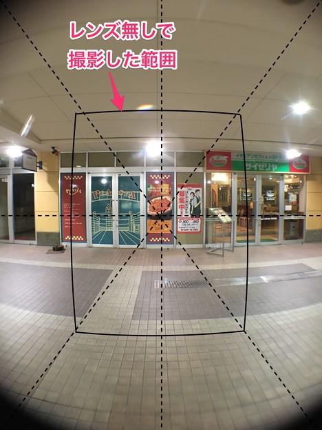 写真: 100円ショップ「セリア」で売ってたスマホ用ワイドレンズ - 12:使用・未使用比較