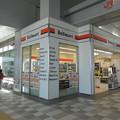 写真: 今日からリニューアルオープンした新・JR春日井駅 - 21:ベルマート