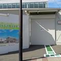 写真: 今日からリニューアルオープンした新・JR春日井駅 - 31:閉鎖された臨時改札口(南口)