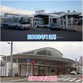写真: JR春日井駅の新・旧比較(2008年12月と2016年10月)- 6