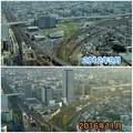 写真: 4年で様変わりした、ささしまライブ24地区 - 4