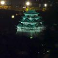 写真: ミッドランドスクエア「スカイプロムナード」から見た夜景 - 30:名古屋城