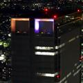 ミッドランドスクエア「スカイプロムナード」から見た夜景 - 40:JPタワー名古屋頭頂部のイルミネーション
