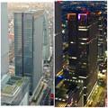 昼と夜のJPタワー名古屋 - 1