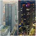 昼と夜のJPタワー名古屋 - 2