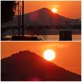Photos: 伊木山に沈む夕日 - 1