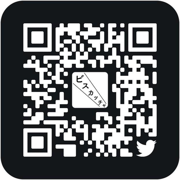 Twitter公式アプリ 6.66.1:QRコードを使った機能を搭載 - 9