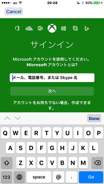 マイクロソフトが懐かしいゲームアプリ「Solitaire」のiOS版をリリース♪ - 12