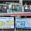 写真: 勝川駅東(有料)自転車駐車場 - 5