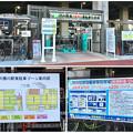 写真: 勝川駅東(有料)自転車駐車場 - 6
