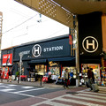 Photos: 大須商店街:ドローン等が売ってるお店「Hobby Station」