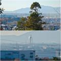 写真: 尾張富士浅間神社から見たツインアーチ138 No - 15