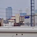 写真: 勝川橋から見えた名駅ビル群 - 1
