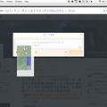 写真: Opera Neon:撮影したスクショ画像はツイート欄にドラッグでTwitterに投稿可能! - 1
