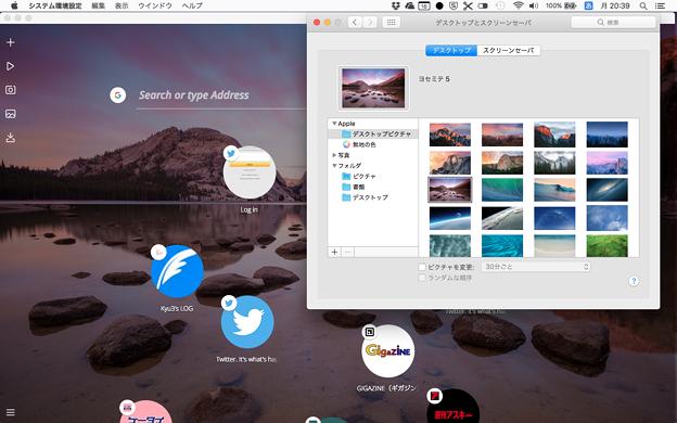 Opera Neon:デスクトップの壁紙と連携し、変わるスピードダイヤル背景 - 1