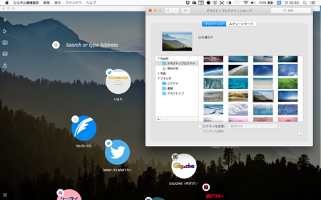 Opera Neon:デスクトップの壁紙と連携し、変わるスピードダイヤル背景 - 3