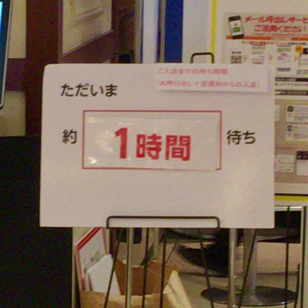 名古屋パルコ:1時間待ちだった、土曜の午後4時の「君の名は」カフェ - 2
