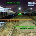 桃花台線の中央道上高架撤去工事(撤去後、2017年2月25日):愛知県尾張建設事務所のひどい遊歩道整備 - 2