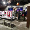 Photos: ドコモ・スマートフォン・ラウンジ名古屋の「dTV VR体験ラウンジ」 - 5