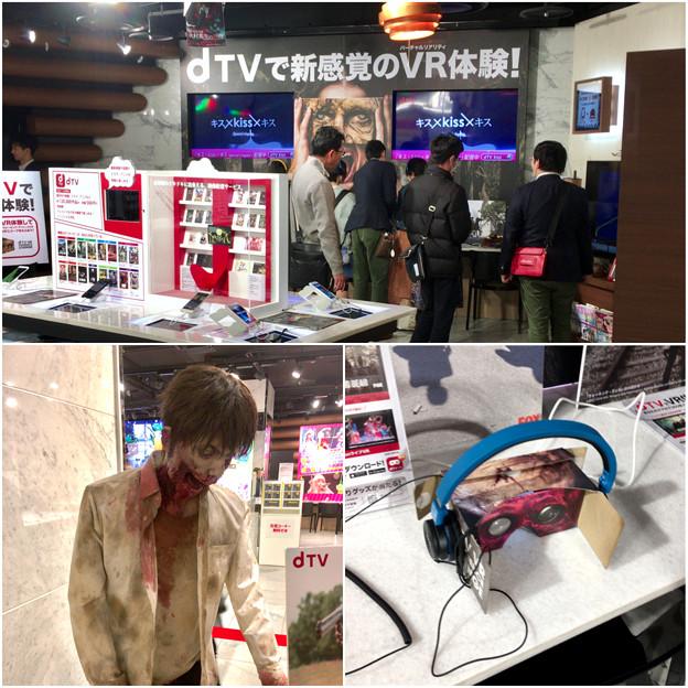 ドコモ・スマートフォン・ラウンジ名古屋の「dTV VR体験ラウンジ」 - 9