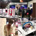 Photos: ドコモ・スマートフォン・ラウンジ名古屋の「dTV VR体験ラウンジ」 - 9