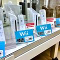 写真: Wii中古価格 約4千円(2017年3月) - 2