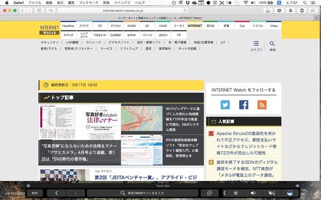 写真: Safari 10.0.3:「Touch Bar Simulator」でTouchBarを表示 - 1