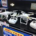 写真: ビックカメラ名古屋駅西店のドローンコーナー - 2:意外に軽かったDJI「PHANTOM」