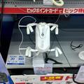 写真: ビックカメラ名古屋駅西店のドローンコーナー - 3:DOBBY