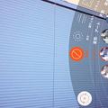 写真: 多機能写真・動画撮影&編集アプリ「Musemage」- 3:ビデオ(フィルター、横持ち)