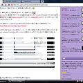 Photos: Opera10.51不具合:YouTube動画
