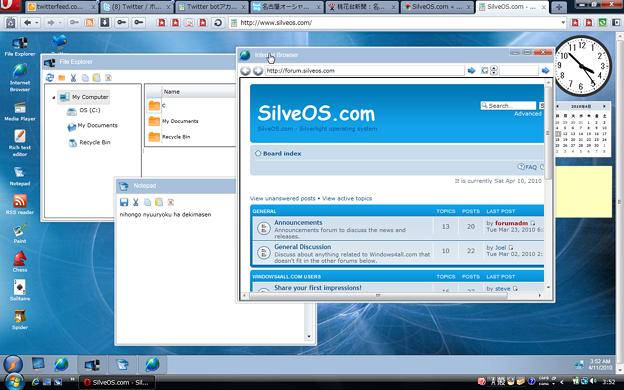 SilveOS Cloud OS screenshot