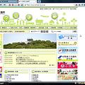 写真: 小牧商工会議所公式サイトがリニューアル