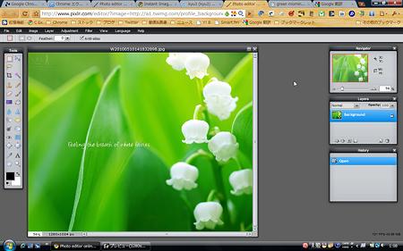 Chromeエクステンション:Instant Image Editor