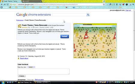 Chromeテーマ:Fresh Theme | Tema Renovado