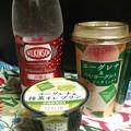 写真: ユーグレナ飲むヨーグルトとかユーグレナ抹茶オレプリンとか