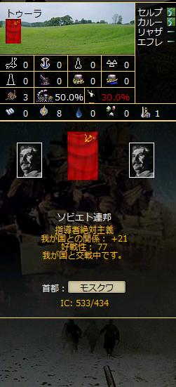 http://art25.photozou.jp/pub/203/3199203/photo/244297953_624.v1482855247.png