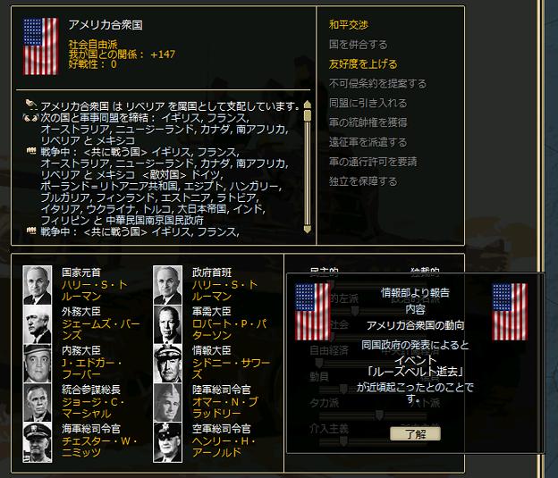 http://art25.photozou.jp/pub/203/3199203/photo/244344281_624.v1483065638.png
