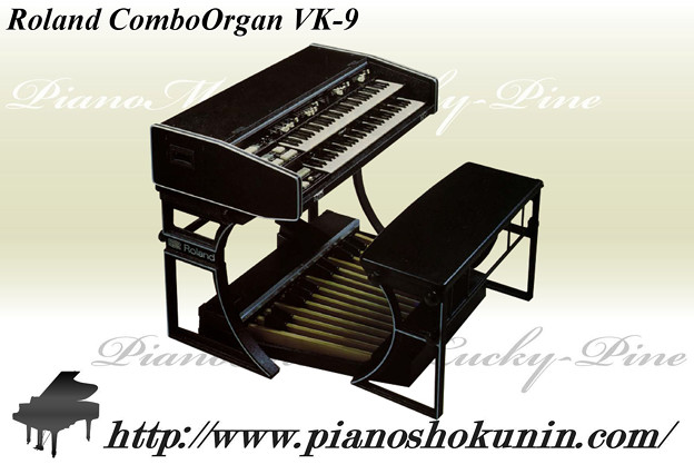 Roland ComboOrgan VK-9