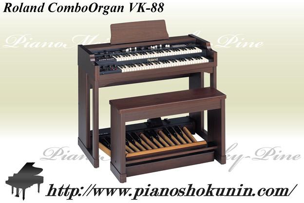 Roland ComboOrgan VK-88
