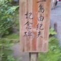 Photos: よ…よばれたぁあああ(((( ゜д゜;))))(((( ;゜Д゜))) この流れ(((( ゜д゜;))))