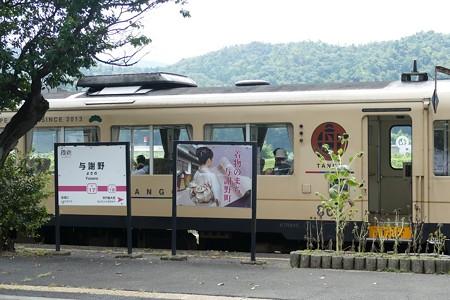 京都丹後鉄道 与謝野駅