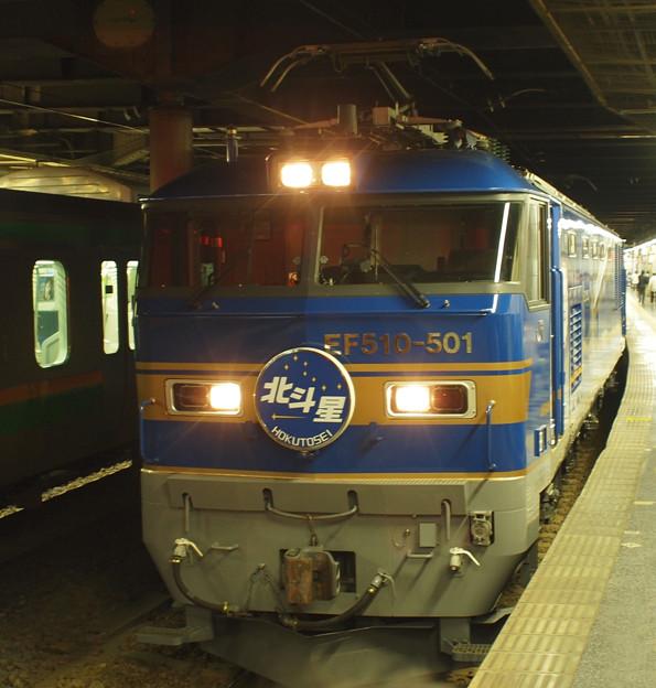 寝台特急 北斗星 運転再開 EF510-501 つなげよう日本 2011年5月20日