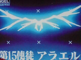 シン・ゴジラで牧教授の解析表を折り鶴のヒントから立体に組んだ形の...