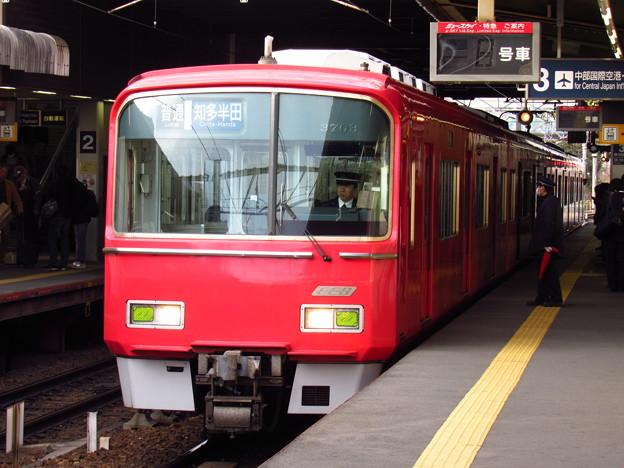 Photos: 名鉄3703F