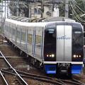 Photos: 名鉄2010F
