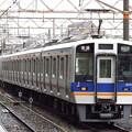 南海8005F